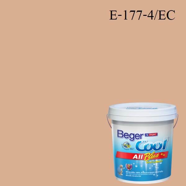 Beger Cool All Plus สีน้ำอะครีลิก ภายนอก E-177-4/EC