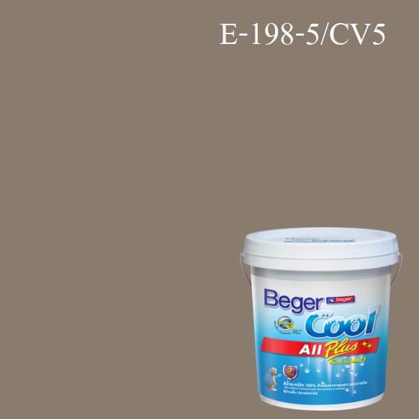 Beger Cool All Plus สีน้ำอะครีลิก ภายนอก E-198-5/CV5