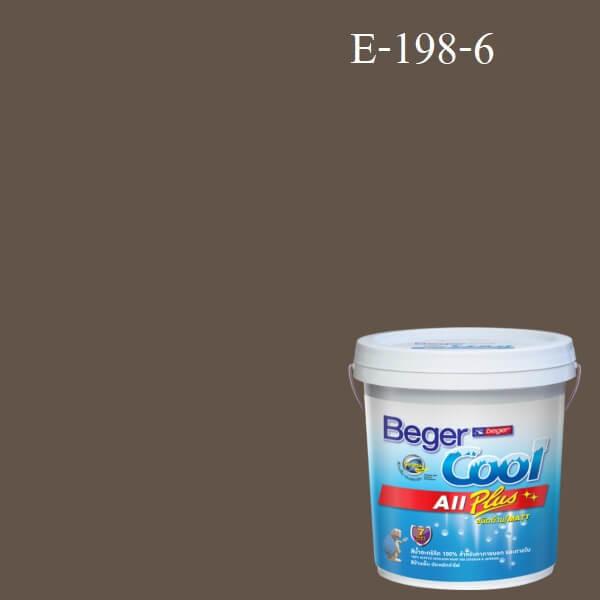 Beger Cool All Plus สีน้ำอะครีลิก ภายนอก E-198-6