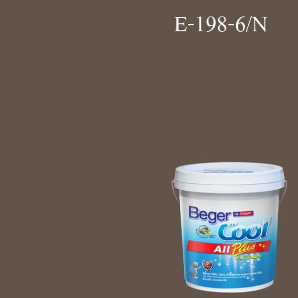 Beger Cool All Plus สีน้ำอะครีลิก ภายนอก SCP E198-6/N