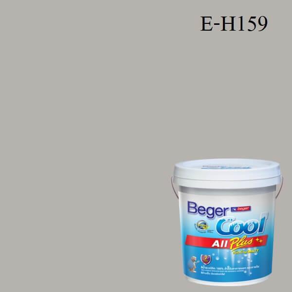 Beger Cool All Plus สีน้ำอะครีลิก ภายนอก E-H159
