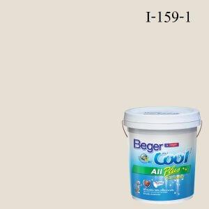 สีน้ำอะครีลิกภายใน I-159-1 Beger Cool All Plus Good Thyme