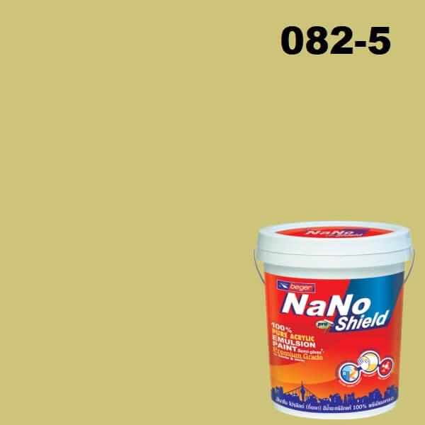 นาโนโปรชิลด์ สีน้ำอะครีลิก 082-5 (Adobe Sun)