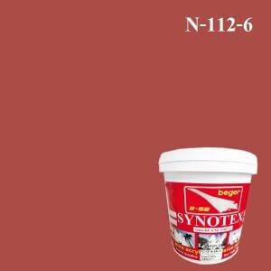 สีน้ำอะครีลิก N-112-6 ซินโนเท็กซ์ชิลด์ Steamed Shrimp