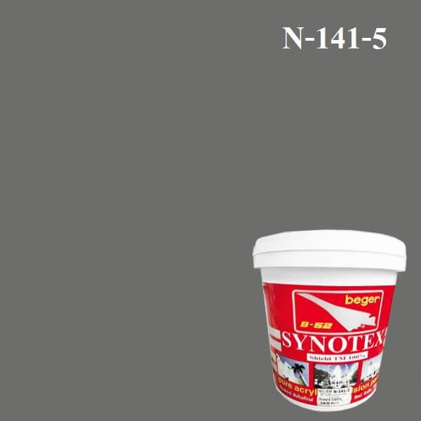 สีน้ำอะครีลิก N-141-5 ซินโนเท็กซ์ชิลด์ (Inniswood)