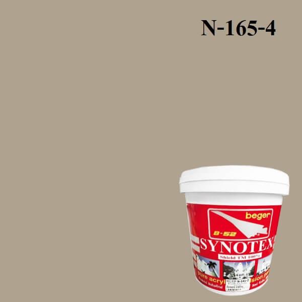 สีน้ำอะครีลิก N-165-4 ซินโนเท็กซ์ชิลด์ (Almond Biscotti)