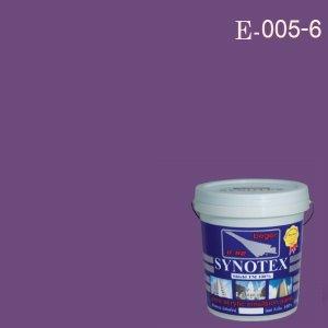 สีน้ำอะครีลิก E-005-6 ซินโนเท็กซ์ชิลด์ Royal Iris