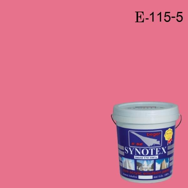 สีน้ำอะครีลิก E-115-5 ซินโนเท็กซ์ชิลด์ Sandy's Smile