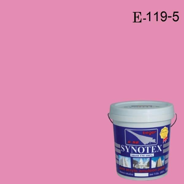 สีน้ำอะครีลิก E-119-5 ซินโนเท็กซ์ชิลด์ Sweet Ambrosia