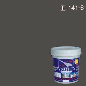 สีน้ำอะครีลิก E-141-6 ซินโนเท็กซ์ชิลด์ Dark Fog