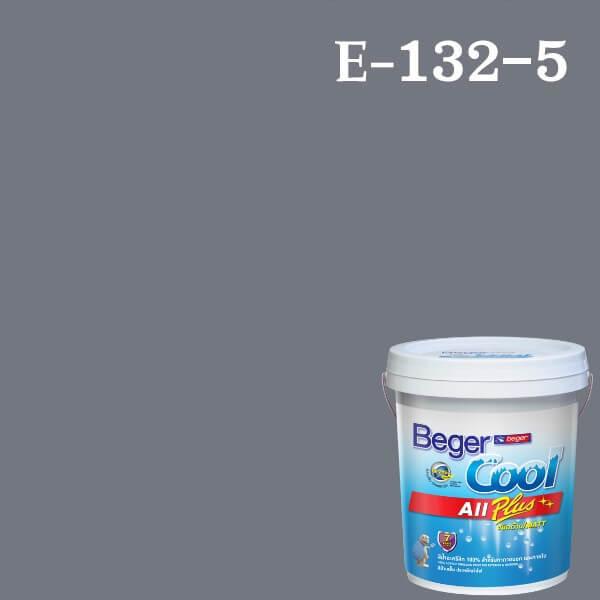Beger Cool All Plus สีน้ำอะครีลิก ภายนอก E-132-5