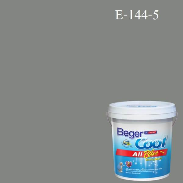 Beger Cool All Plus สีน้ำอะครีลิก ภายนอก E-144-5