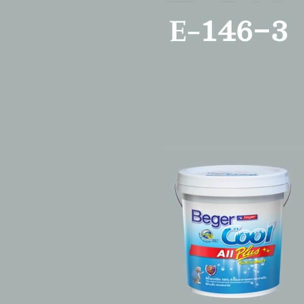 Beger Cool All Plus สีน้ำอะครีลิก ภายนอก E-146-3