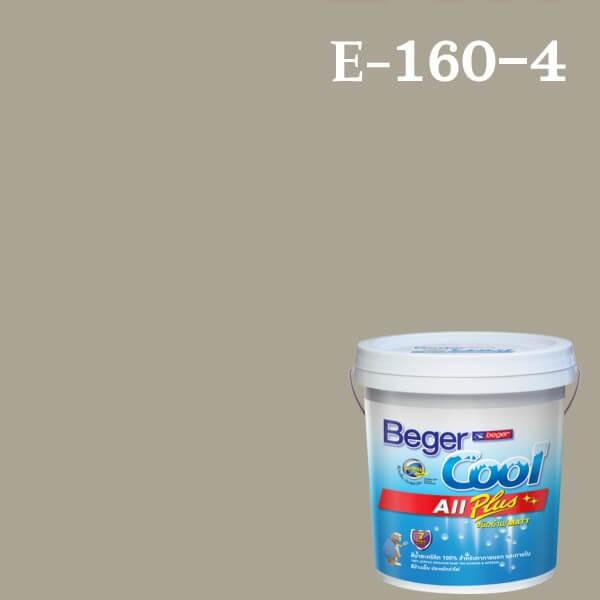 Beger Cool All Plus สีน้ำอะครีลิก ภายนอก E-160-4