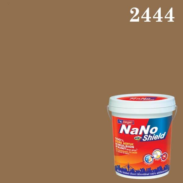 นาโนโปรชิลด์ สีน้ำอะครีลิก 2444/A (Oak Brown)