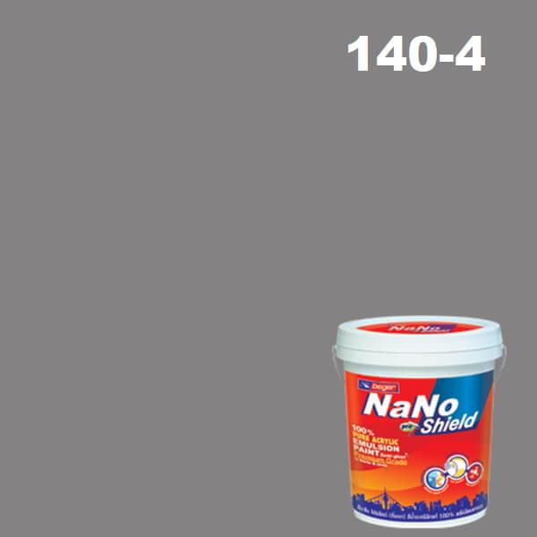 นาโนโปรชิลด์ สีน้ำอะครีลิก 140-4 (Castlegate)