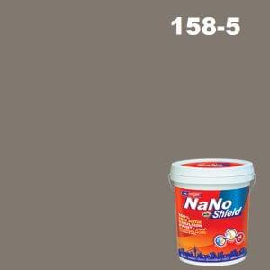 สีน้ำอะครีลิก 158-5 นาโนโปรชิลด์ Washed Clay