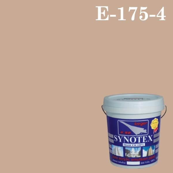สีน้ำอะครีลิก 175-4 ซินโนเท็กซ์ชิลด์ Max Semigloss Camel Coat