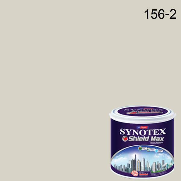 ซินโนเท็กซ์ชิลด์ แม็กซ์ สีน้ำอะครีลิก M-156-2 (F) Desdemona