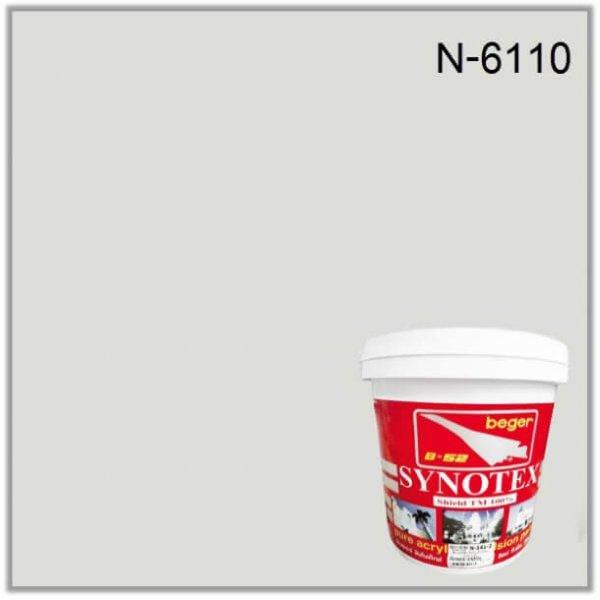 สีน้ำอะครีลิก N-6110 ซินโนเท็กซ์ชิลด์ เงาเล็กน้อย