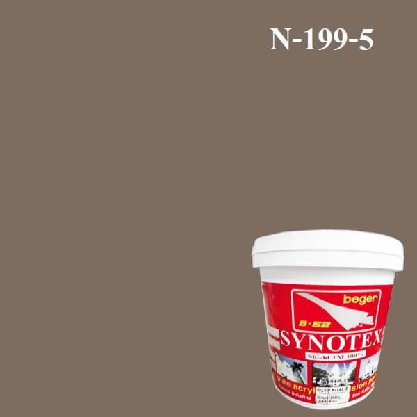 สีน้ำอะครีลิก N-199-5 ซินโนเท็กซ์ชิลด์ SSR Dancing Deer