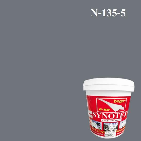 สีน้ำอะครีลิก N-135-5 ซินโนเท็กซ์ชิลด์ Monarch Pass