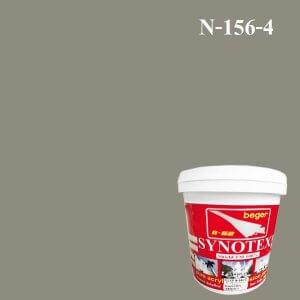 สีน้ำอะครีลิก N-156-4 ซินโนเท็กซ์ชิลด์ (Sage Saga)