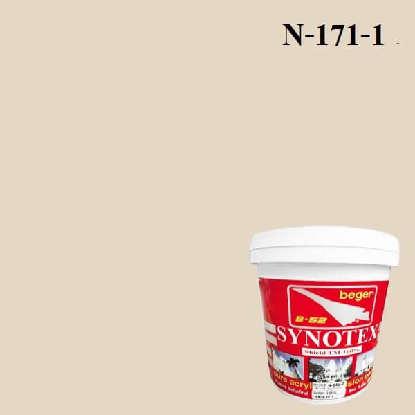 สีน้ำอะครีลิก N-171-1 ซินโนเท็กซ์ชิลด์ (Cozy Cream)
