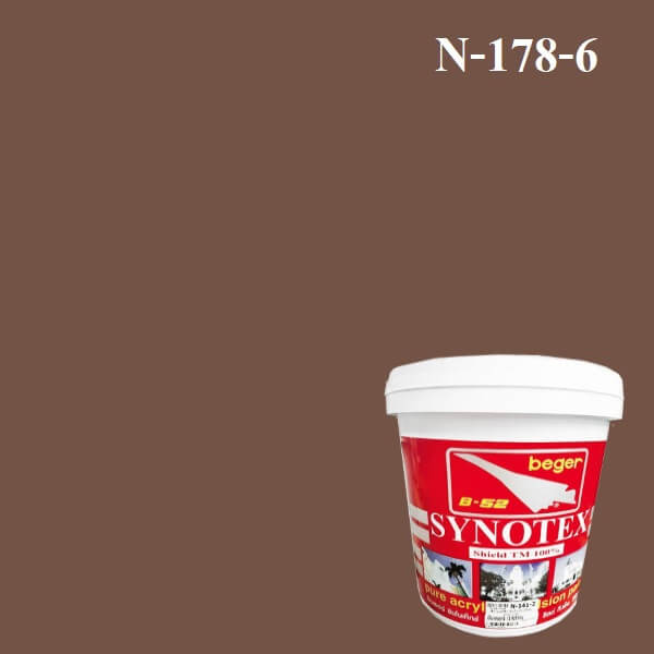 สีน้ำอะครีลิก N-178-6 ซินโนเท็กซ์ชิลด์ Saddlebag Brown