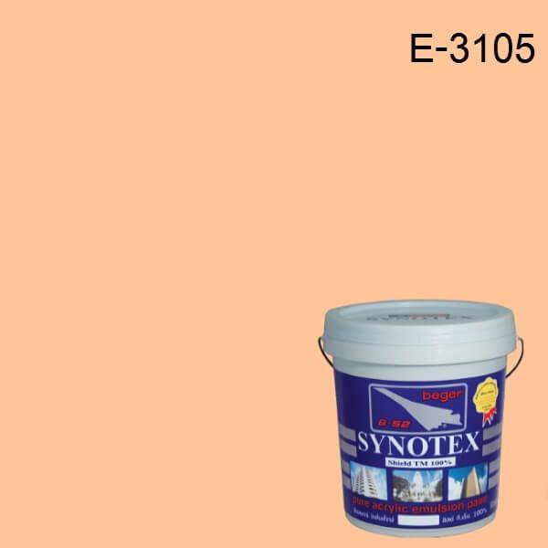 สีน้ำอะครีลิก E-3105 ซินโนเท็กซ์ ชิลด์ (Tangarine)