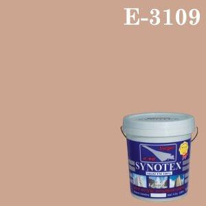 สีน้ำอะครีลิก E-3109 Syn.Shield Desert Haza