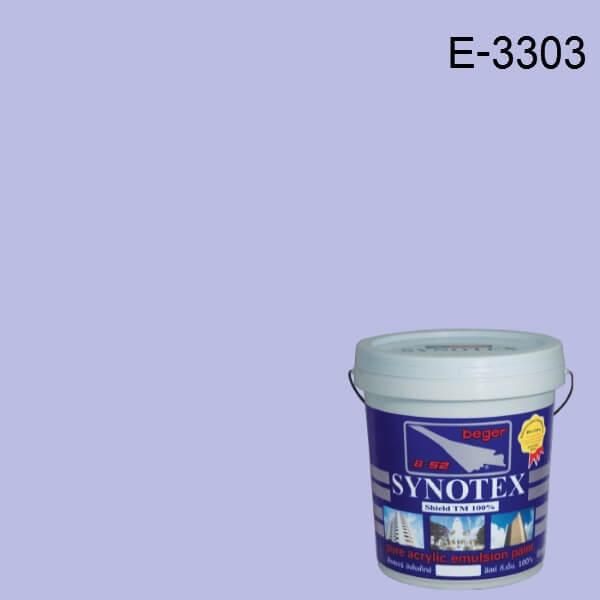 สีน้ำอะครีลิก E-3303 ซินโนเท็กซ์ ชิลด์ (Vase Blue)