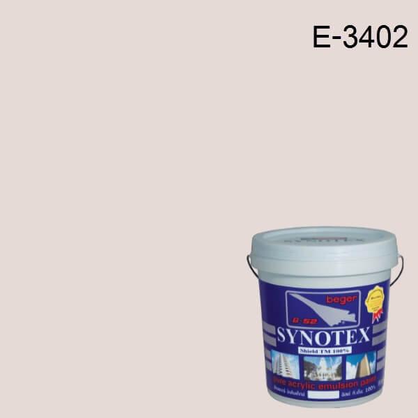 สีน้ำอะครีลิก E-3402 ซินโนเท็กซ์ ชิลด์ (Pink Parfait)