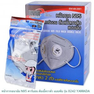 YAMADA หน้ากากอนามัย N95 PM2.5 ดับเบิ้ลวาล์ว