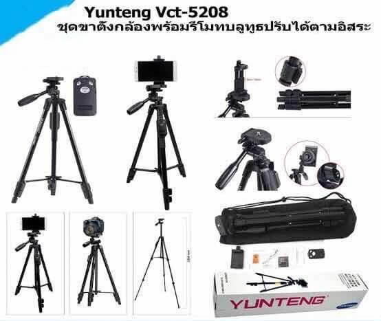 YUNTENG ชุดขาตั้งกล้อง สีดำรุ่น Yunteng VCT-5208