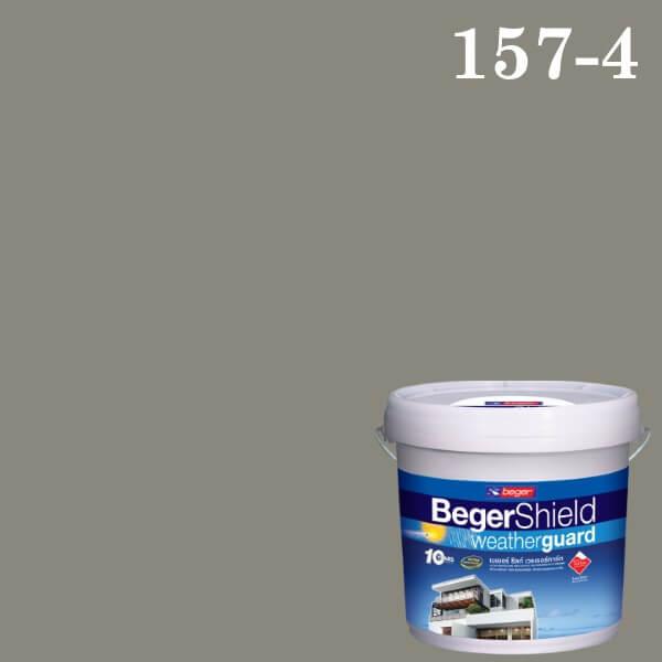 สีน้ำอะครีลิก SSR #S-157-4/A เบเยอร์ชิลด์ Blooming Berry