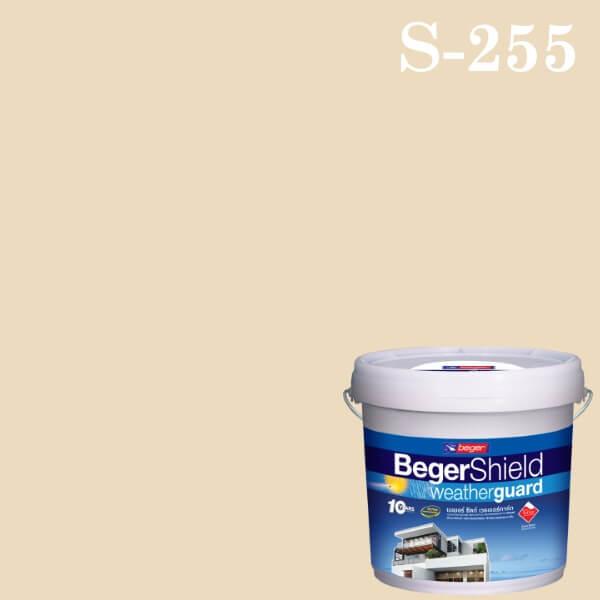 สีน้ำอะครีลิก S-255 เบเยอร์ชิลด์ กึ่งเงากึ่งด้าน Sandstone