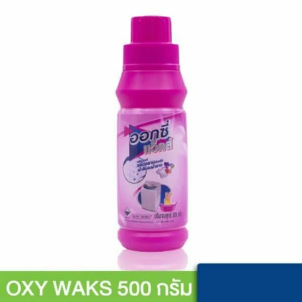 ออกซี่แว็กซ์ ผลิตภัณฑ์ขจัดคราบบนผ้า ขนาด500กรัม