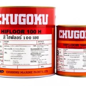 Chugoku ไฮฟลอร์ 100 เอช Hifloor 100H