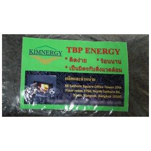 เชื้อเพลิง TBP ขนาด 1 kg.