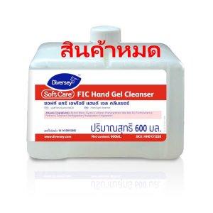 แอลกอฮอล์เจลล้างมือ Soft Care FIC Hand Gel Cleanser