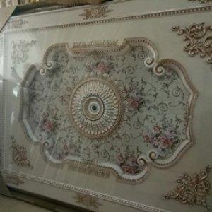 ฝ้าเพดานสำเร็จรูป BRS-1824-A2