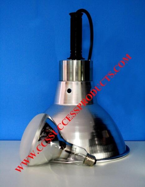 โคมฉายแสงไฟยูวี COVER UV 300W