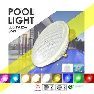 สินค้าขายดี ไฟสระว่ายน้ำเปลี่ยนสี KPAR56