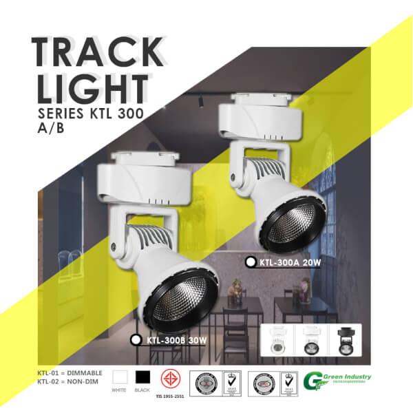 ไฟติดราง Track Light Series KTL 300