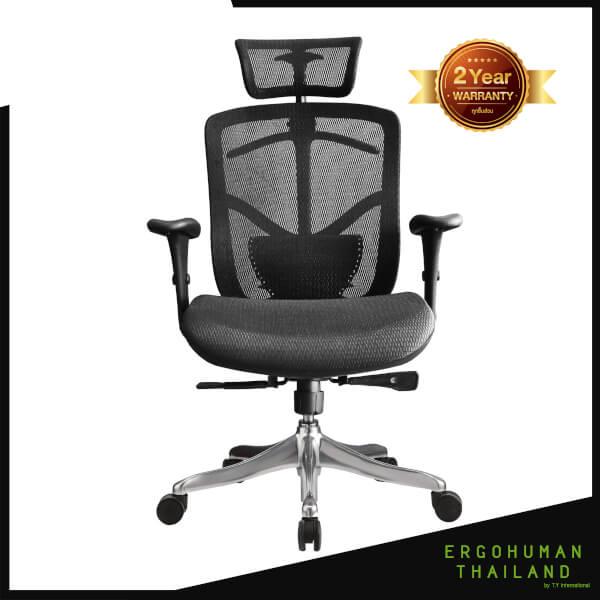 Ergohuman Thailand เก้าอี้เพื่อสุขภาพ รุ่น BRANT-H Black