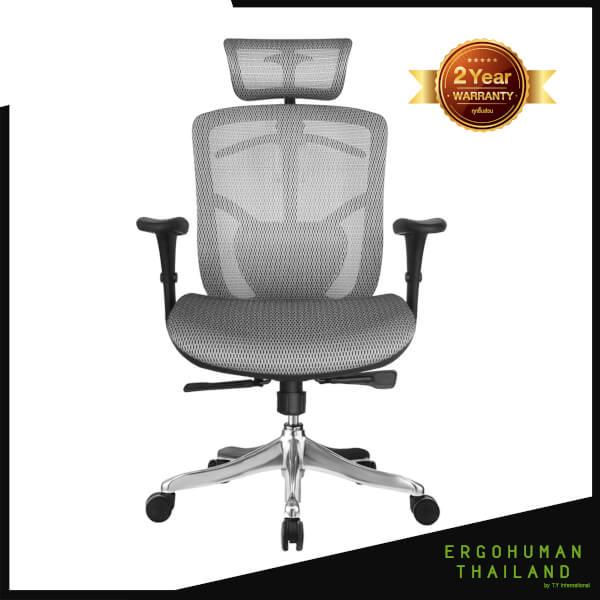 Ergohuman Thailand เก้าอี้เพื่อสุขภาพ รุ่น BRANT-H White