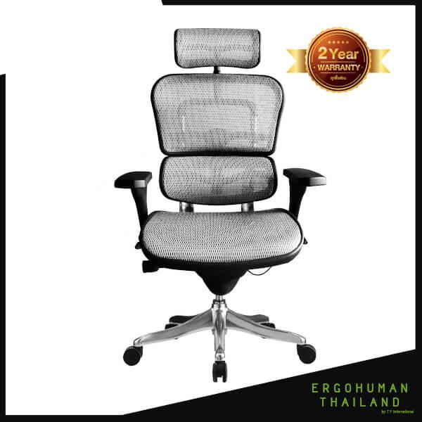 Ergohuman Thailand เก้าอี้เพื่อสุขภาพ รุ่น ERGOHUMAN White