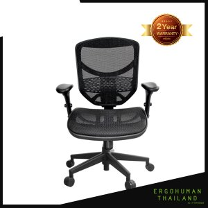 Ergohuman Thailand เก้าอี้เพื่อสุขภาพ รุ่น ENJOY Black