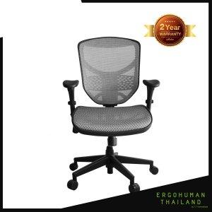 Ergohuman Thailand เก้าอี้เพื่อสุขภาพ รุ่น ENJOY White